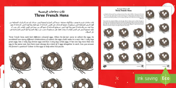 Three French Hens Activity Sheet Arabic/English - Christmas Maths, french hens, Twelve Days of Christmas maths, eggs, colours, systematically, deeper