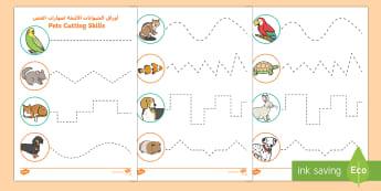 Pets Themed Cutting Skills Activity Sheets Arabic/English - Pets, cat, dogs, rabbits, worksheets, cutting, scissor skills, fine motor, , activity sheet,EAL,Arab