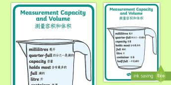 Key Stage 1 Measurement Capacity and Volume Poster English/Mandarin Chinese - Key Stage 1 Measurement Capacity and Volume Poster - Measure, Volume, To measure, compare, add and s