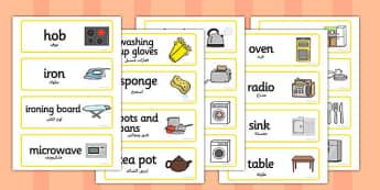 Kitchen Words Cards Arabic Translation - arabic, kitchen, cards