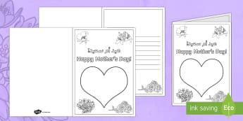 Mother's Day Fingerprint Cards Arabic/English - NI Mother's Day card, greeting cards, mother's day, mothering sunday, finger paint, finger paintin