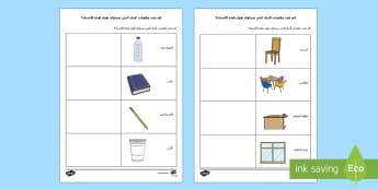 كم الطول بالمكعبات  - مكعبات البناء، الأطوال، القياسات، قياس، وحدات القياس،