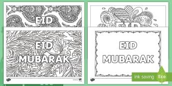 Eid Mindfulness Colouring Pages - Eid al Fitr, Mindfulness, Colouring, Bahrain, Pages
