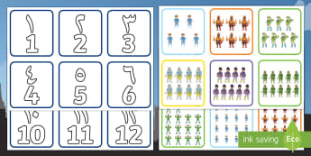 Superhero Themed 1 20 Number and Quantity Matching Cards Arabic/English  - Superhero, matching numbers, EAL, Arabic