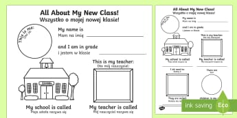 All About My New Class Activity Sheet - ourselves, transition, write, back to school, new class, bump up day, ,Polish-translation