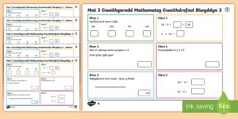 Matiau Gweithgaredd Mathemateg Blwyddyn 3 Mat 3  - WL Social Media Requests in Welsh KS2 (HIGH PRIORITY) , mathemateg, blwyddyn 3,Welsh