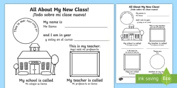 All About My New Class Activity Sheet English/Spanish - Worksheet ourselves, transition, write, back school, bump up day, EAL, translation