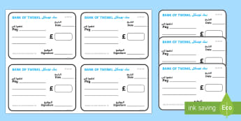 Toy Shop Cheque Book Arabic/English  - Toy shop Role Play, toy shop, toys, till, money, cheque, customer, pay, EAL