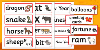 Chinese New Year Topic Word Cards - Chinese new year, Word cards, Word Card, flashcard, flashcards, China, lantern, dragon, chopsticks, noodles, year of the rabbit, ox, snake, fortune cookie, pig, money wallet