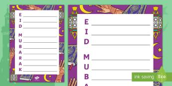 Eid Muburak Acrostic Poem - Eid Muburak Acrostic Poem - Eid al-fitr, islam, Muslim, Celebration, poetry, poems, eid, eid muburak