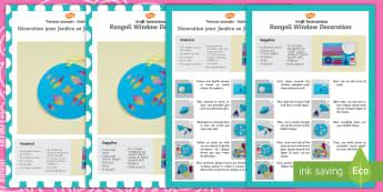 Window Decoration Rangoli Pattern Craft Instructions English/French - rangoli, pattern, craft, instructions, patterns