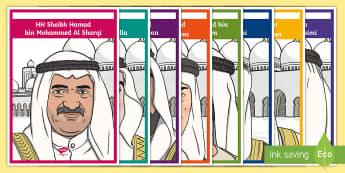 UAE Sheikhs A4 Display Poster - UAE, ADEC, MOE, emirates,  emirati, royal, pictures, posters, portaits, display
