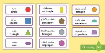 2D Shape Word Cards Arabic/English - 2D Shape Word Cards - 2D Shape names, Shape Flashcards, Shape Pictures, Shape Words, 2D flashcards,