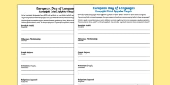 European day of languages writing hello in different languages activity sheet Polish-translation, worksheet