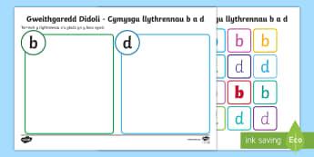 Cymysgu llythrennau 'b' a 'd' Taflen Weithgaredd - WL Social Media Requests in Welsh FP (HIGH PRIORITY), llythrennedd, cymysgu b a d, sillafu,Welsh