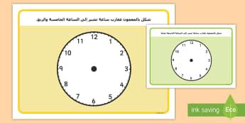 إخبار الوقت عند الساعة ، والربع، والنصف، ورقة عمل مع معجون - الوقت، ورقة نشاط، معجون، مفردات، تمام الساعة ، والربع