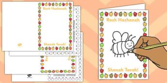 Rosh Hashanah Card Templates - rosh hashanah, card, templates