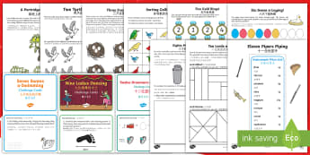 Twelve Days of Christmas Maths Activity Pack English/Mandarin Chinese - EAL, Christmas Maths, 12 days of Christmas, Christmas, addition, subtraction, grouping, sharing, wor