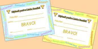 Recompense pentru limba română - Diplome - recompense, diplome, limba română, super, felicitări, materiale, materiale didactice, română, romana, material, material didactic