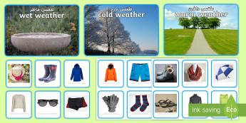 Photo Weather Clothes Sorting Activity Arabic/English - Photo Weather Clothes Sorting Activity - photo, weather, clothes, sorting, activity,waether, WHEATHE