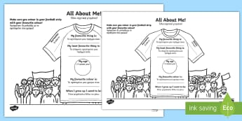 All About Me T-shirt Activity Sheet English/Greek - All About Me Football T-Shirt Activity Sheet - ourselves, foot ball, worksheet, sports, pe, oursleve