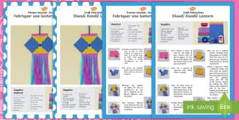 Diwali Kandil Lantern Craft Instructions English/French -  diwali, kandil, lantern, craft, instructions,