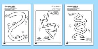 Transport Pencil Control Path Worksheets Arabic Translation - arabic, transport, pencil control
