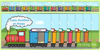 Birthday Train  Display Pack - breithlá, Gaeilge, Irish, traein, classroom, seomra ranga,