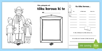 A Book About My Grandad Father's Day Gift Ideas Booklet - grandfather, Te Reo Māori, present, papa, love