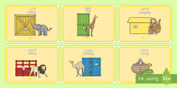 Story Sequencing to Support Teaching on Dear Zoo Arabic/English - Dear Zoo Story Sequencing  - Dear Zoo, Rod Campbell story, zoo, zoo animals, adjectives, descriptive