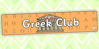 Greek Club Display Banner - greek club, display banner, banner for display, display, banner, header, header for display, header display, display header