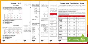 Chinese New Year Mystery Game English/Mandarin Chinese - Chinese New Year KS1, EYFS, Celebration, festivals, rooster, mystery game, mystery maths game, KS1 m