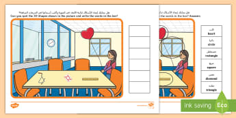 Find the Everyday 2D Shapes Scene Activity Arabic/English - Find the Everyday 2D Shapes Scene Activity - 2D shapes, two dimentional shapes, shape properties, 2D