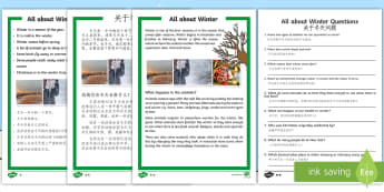 Winter Differentiated Reading Comprehension Activity English/Mandarin Chinese - winter, reading, understanding, KS1 activity sheet, EAL