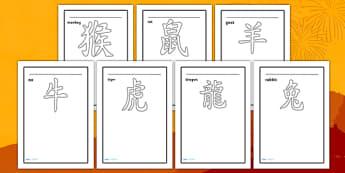 Chinese New Year Animal Symbol Writing Frames - writing frame, frame, writing, chinese new year animal symbols, chinese new year animals, chinese new year writing frames, animal symbol writing frames, writing aid, writing template, template, literacy