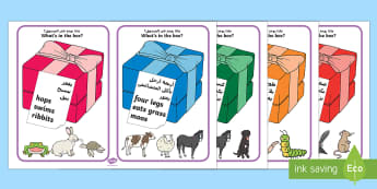 'What's In the Box?' Drawing Inferences Activity Cards Arabic/English - Whats In the Box Drawing Inferences Activity Cards -  Inference, inferential question, inferential q