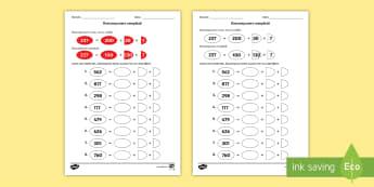 Descompunere complexă Fișă de lucru - numere, sute ,zeci și unități, descompuneri, matematică, numere naturale, fișe, română,Romani