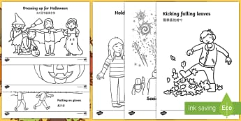 Autumn Action Colouring Pages English/Mandarin Chinese - Autumn Action Colouring Pages - autumn, colouring pages, colour, autmn, autunm, atumn, aurum, aurumn