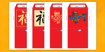 Australia Chinese New Year Envelope Template - paper wallet, envelope, make your own chinese new year envelopes