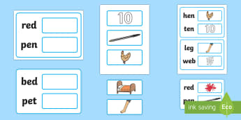 Workstation Pack:  Picture to CVC (e) Two Word Matching Activity Pack