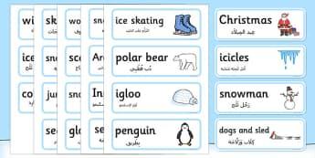 Winter Topic Word Cards Arabic Translation - arabic, winter, topic, season, word cards, word, cards