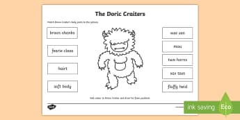 Doric Broon Craiter Activity Sheet - Scots, 1+2 language, Scots Dialect, Scotland, Aberdeen, worksheet