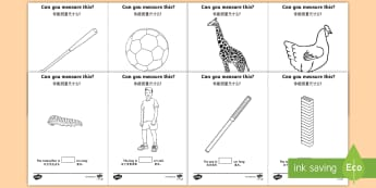 Measuring in cm Activity Sheets English/Mandarin Chinese - Measuring in cm Activity Sheets - Measuring, CM, centimetres, ruler, rule, shapes spaces and measure