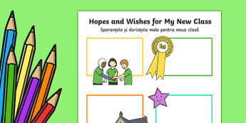 Hopes and Wishes for My New Class Primary SEN Activity Sheet Romanian Translation - romanian, Transition Handover Sheets, new year, new class, transition, moving class, change, sen, worksheet
