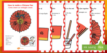 How to Make a Chinese Fan Craft Activity English/Italian - making, your own, make, craft, chinese fan, chinese new year, chinese craft, how to make a fan, make