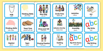 Visual Timetable for KS1 Arabic Translation - arabic, visual