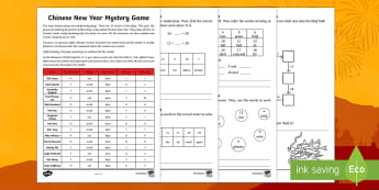 Chinese New Year Mystery Game - Chinese New Year KS1, EYFS, Celebration, festivals, rooster, mystery game, mystery maths game, KS1 m