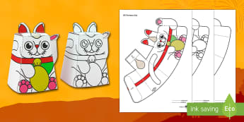Simple 3D Chinese New Year Fortune Cat Paper Craft - chinese new year, paper craft, 3d model, cat, year of the rooster