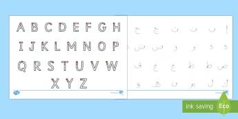 Letter Formation Alphabet Handwriting Activity Sheet Arabic/English -  worksheet, handwriting, practise, pencil control