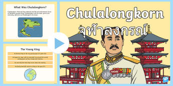 Chulalongkorn PowerPoint - chulalongkorn, thailand, rama 5, powerpoint, information
